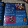 Sample Manual Page